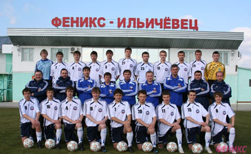 Фото feniks-ilyich.com.ua