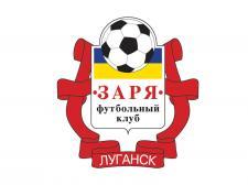 Игроки луганской Зари получили зарплату за март