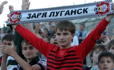 Фото zarya-lugansk.com