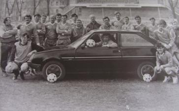 Чемпионский состав Торпедо
