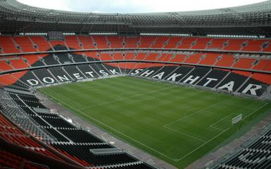 Так Донбасс-Арена выглядит сейчас, фото ФК Шахтер
