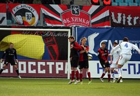 Фото fckhimki.ru