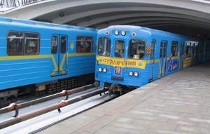 Евро-2012: метро в Донецке не будет