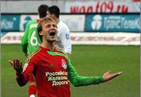 Фото l-oko.ru