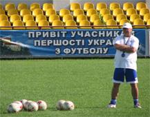 Игорь Гамула, фото ФК Закарпатье
