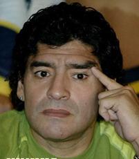 Диего Марадона, google.com