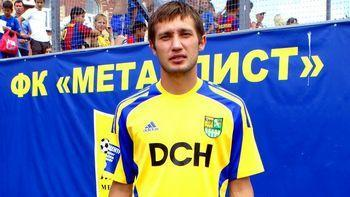 metallist.kharkov.ua