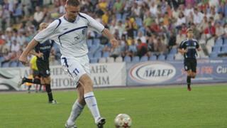 фото ФК Таврия