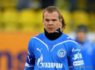 Александр Анюков, ФК Зенит