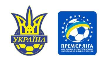 13-й тур чемпионата Украины перенесен!