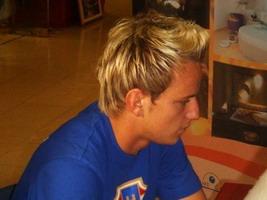 фото javno.com