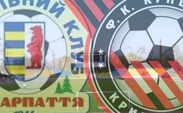 Коллаж Кирилла Макарчука Football.ua