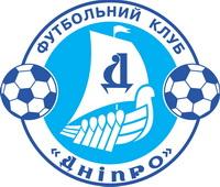 Днепр крупно побеждает Кривбасс