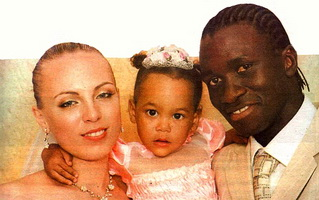Сангаре с семьей, obyava.com.ua