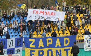 Фото zakarpattja.uz.ua