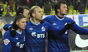 Воронин пока не забивает, фото ФК Динамо Москва