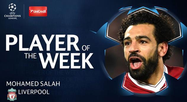 Мохамед Салах, UEFA.com