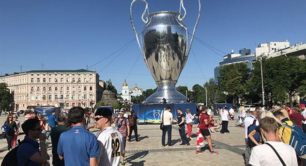 Киев перед финалом, Football.ua