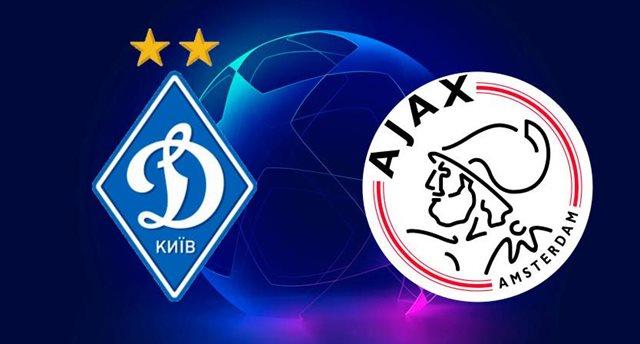Киевский матч Динамо против Аякса состоится 28 августа