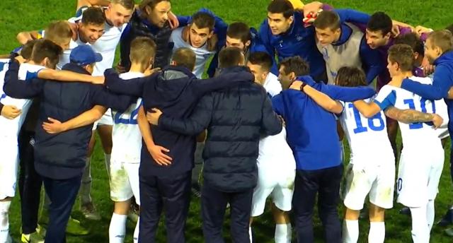 ПАОК U-19 - Динамо U-19, фото ФК Динамо