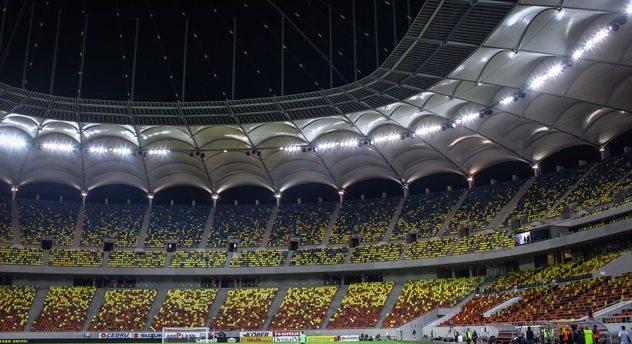 Национальный стадион в Бухаресте, Getty Images