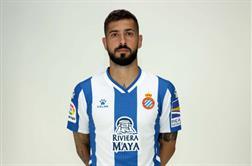 Альваро Вадильо
